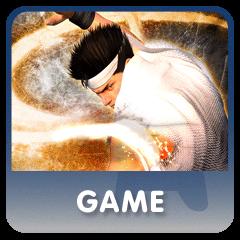 [PSN] Virtua Fighter 5: Final Showdown