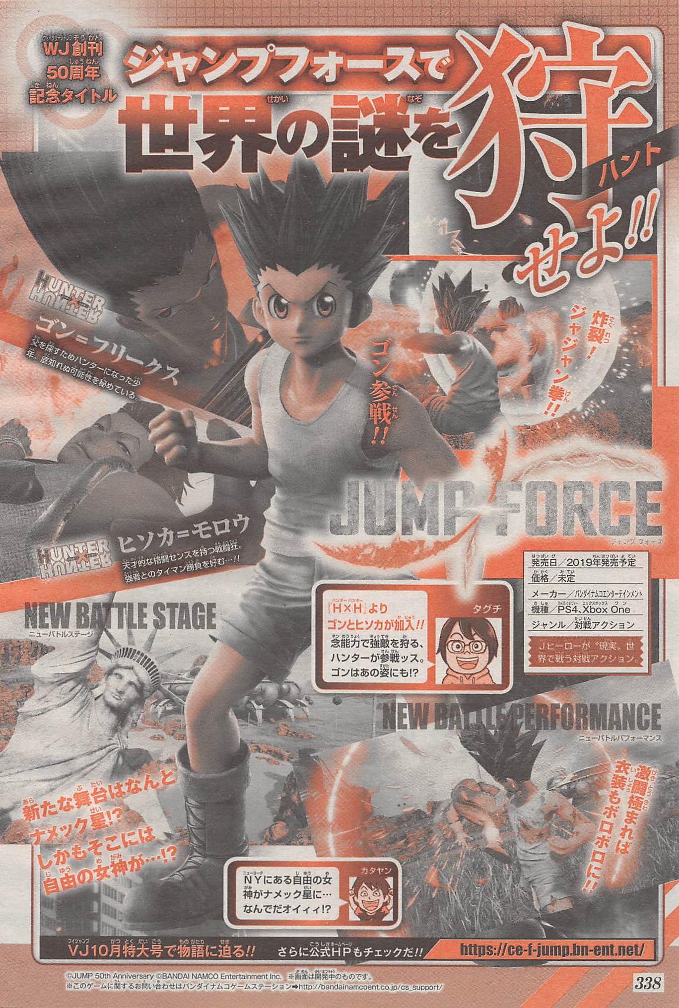 Jump Force Hunter x Hunter