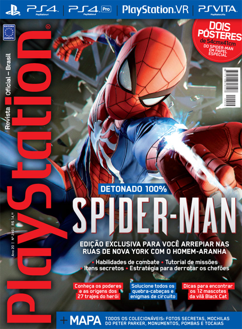 Revista Oficial PlayStation 249