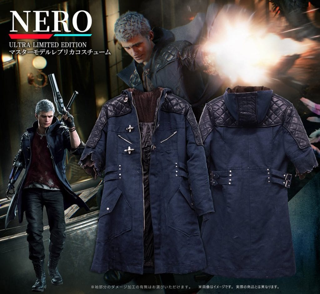 Devil May Cry 5 Ultra Limited Edition Nero Jacket