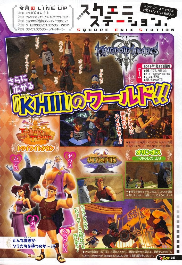 Kingdom Hearts 3 Zeus