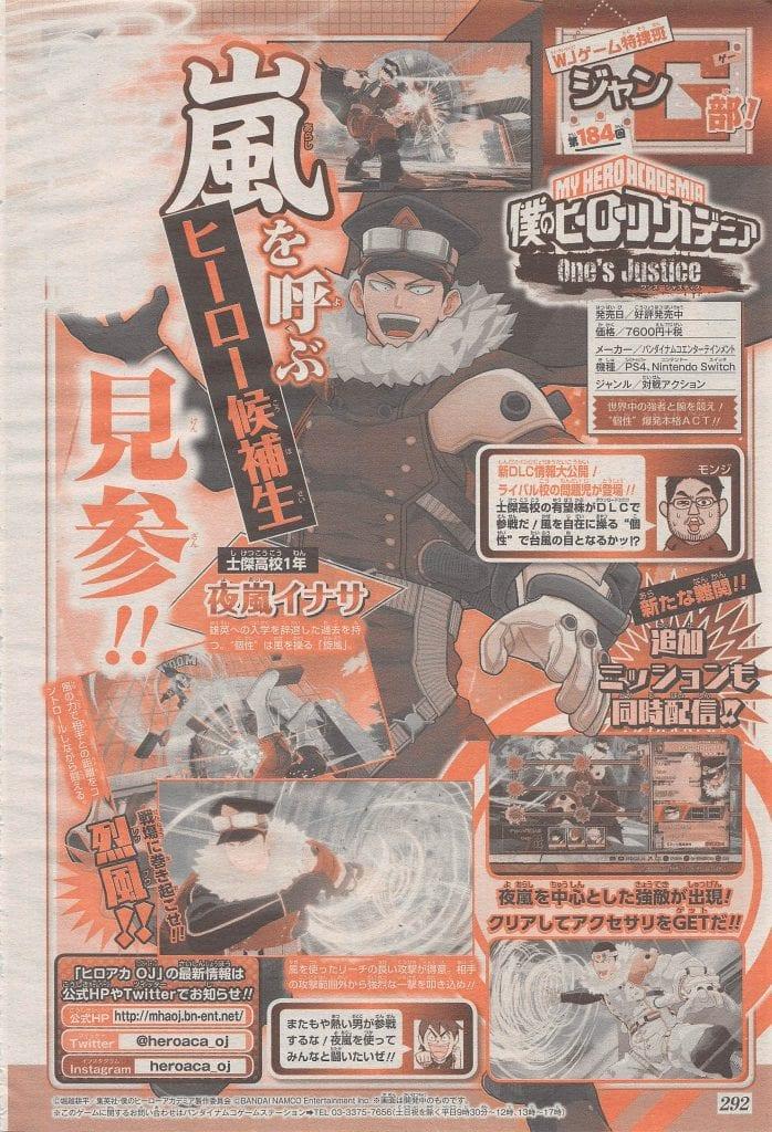 My Hero One's Justice Inasa Yoarashi