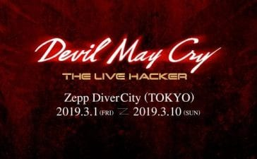 Devil May Cry Stage