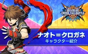 BlazBlue: Cross Tag Battle Naoto Kurogane