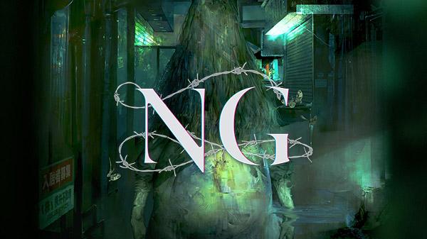 NG Game