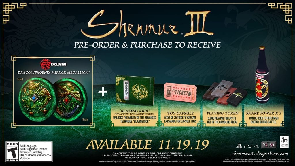 Shenmue 3 EB Games