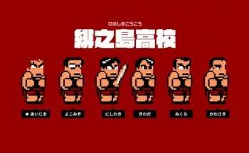 River City Melee Mach!! Hinoshama Koukou Team