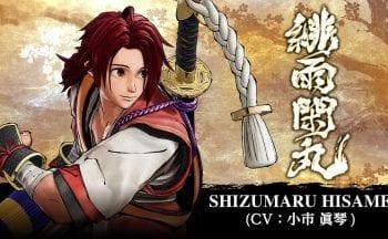 Samurai Shodown Shizumaru