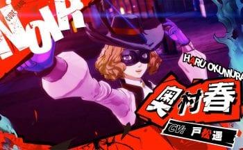Persona 5 Scramble Haru Okumura