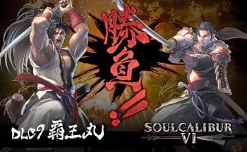 SoulCalibur VI Haohmaru