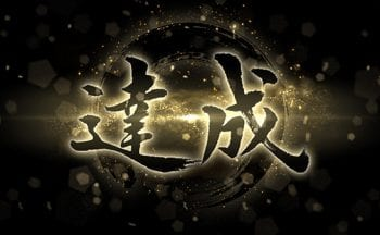 Nioh 2 Gold