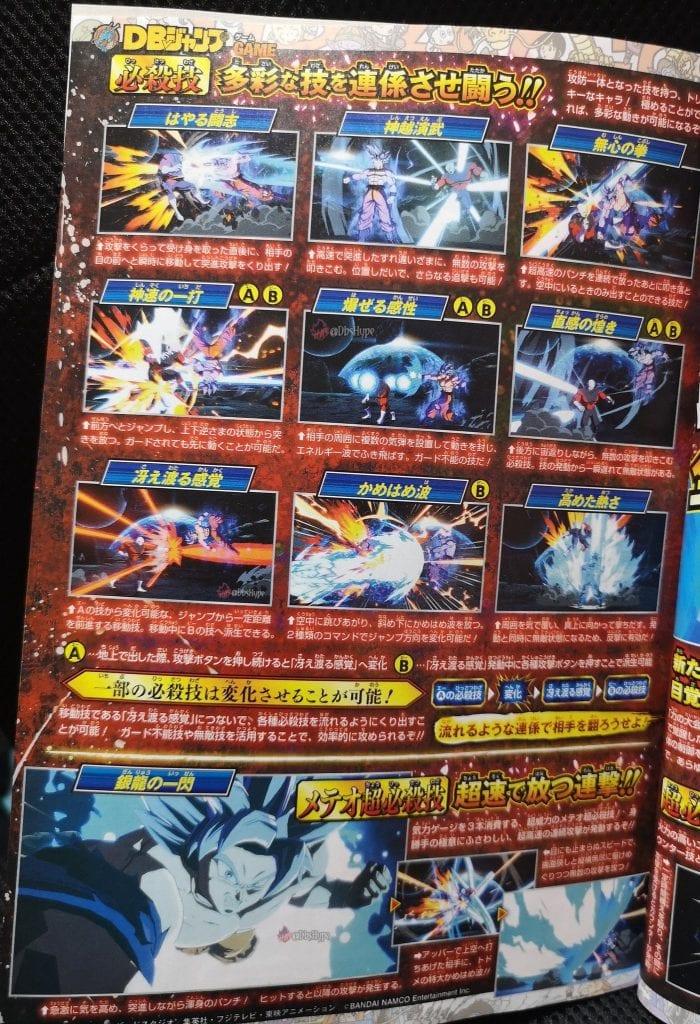 Goku (Instinto Superior) em Dragon Ball FighterZ