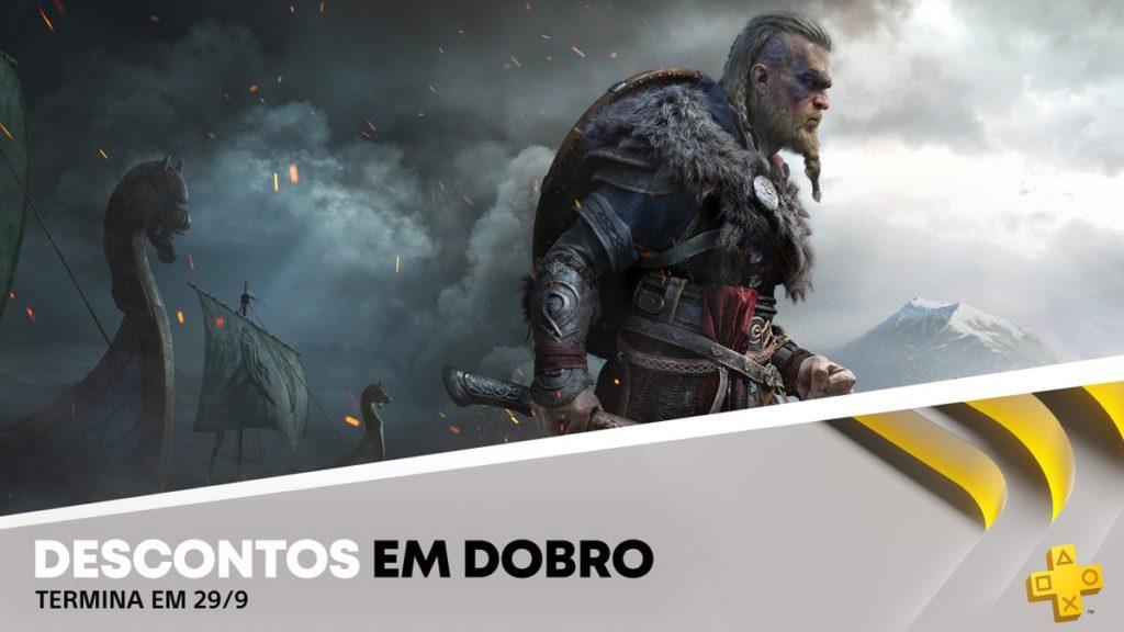 PS Store Descontos Duplos